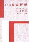 pic_book_writing_a_o_s_t_o_k_t_1991_01.jpg