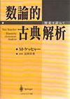 pic_book_writing_k_n_1996_12.jpg