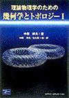 pic_book_writing_n_s_2000_04.jpg