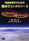 pic_book_writing_n_s_2001_12.jpg