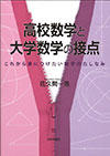 pic_book_s_2012_09.jpg