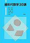 pic_book_writing_a_o_s_n_2012_12.jpg