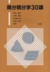 pic_book_writing_a_o_s_n_2013_02.jpg