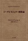 pic_book_writing_nagaoka_2014_11.jpg
