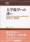 pic_book_writing_sakuma_2015_08.jpg