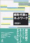 pic_book_writing_takasaki_2017_03.jpg